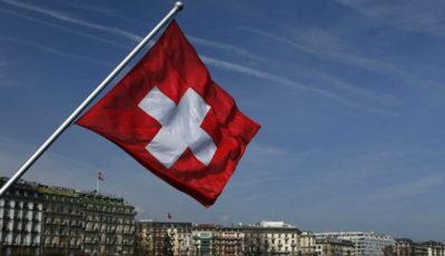 آمادگی سوئیس برای ایجاد یک کانال مالی با ایران