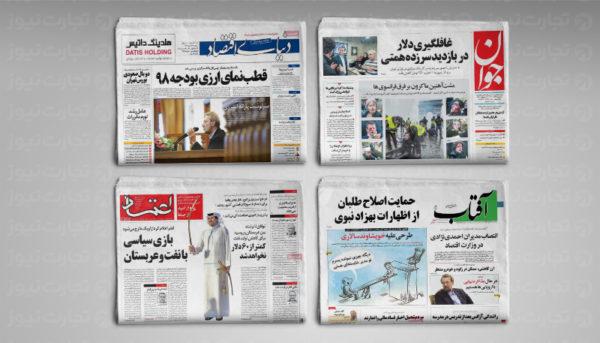 حضور احمدینژادیها در وزارت اقتصاد و گامبی بازارساز در بازار ارز