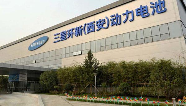 توقف فعالیت کارخانه سامسونگ در چین