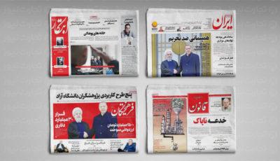 رونمایی از مادر گرانیها / قرار ۳۰ میلیارد دلاری ایران و ترکیه