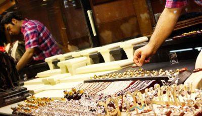 قیمت طلا و ارز در بازار سهشنبه ۱۸ دی