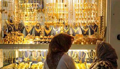 قیمت طلا و ارز در بازار اولین روز سال 2019