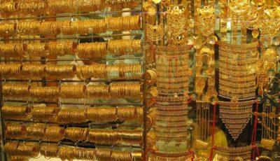 قیمت طلا و ارز در اولین روز زمستان