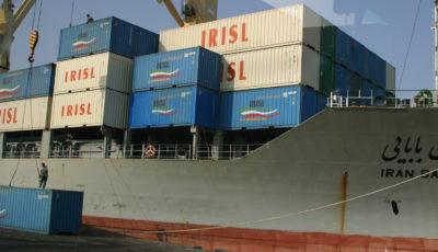 آیا تعطیلات میلادی بر روند تجارت ایران تاثیرگذار است؟