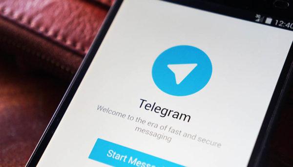 وزیر ارتباطات دستور برگرداندن پول کاربران تلگرام را صادر کند