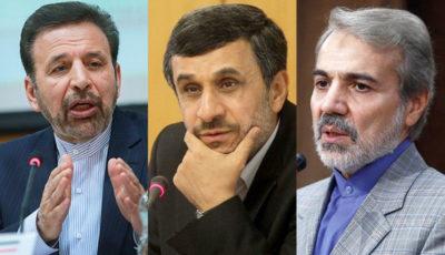 جنجال جدید یارانهای احمدینژاد / رویای 900 هزار تومان یارانه نقدی