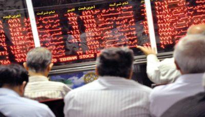 چهار نمای جدید از بورس تهران