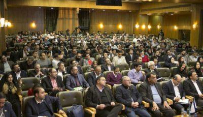 بزرگترین رویداد مدیریت رهبری، تغییر و کارآفرینی کشور