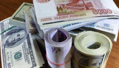 یورو، پوند، لیر و ۲۰ ارز دیگر ارزان شدند