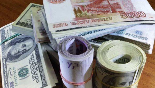 بهای ۲۷ ارز بانکی افزایش یافت