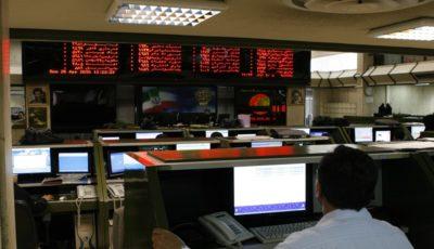 تقویت ریسکپذیری در فرابورس