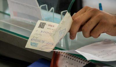 پرونده چکهای سال ۹۸ بسته شد / وضعیت وخیم چکهای برگشتی در اسفند کرونایی