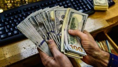 جریانشناسی نوسان اول هفته بازار طلا و ارز