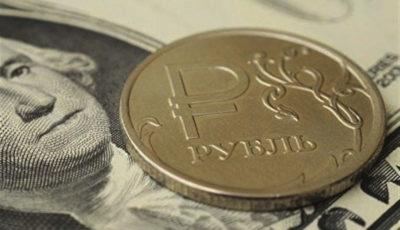 بدهی خارجی روسیه ۶۴ میلیارد دلار کاهش یافت