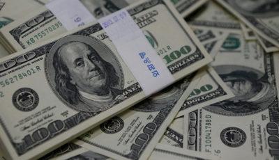 دلار در سال بعد چه تغییری میکند؟