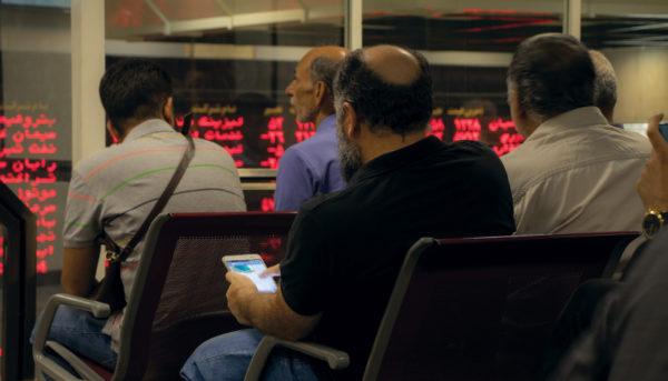 بازیگران اصلی بورس در هفته اخیر / بازدهی بسیار ناچیز سهامداران بازار سرمایه