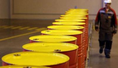 آغاز حذف روزانه 1.2 میلیون بشکه نفت مازاد از بازار
