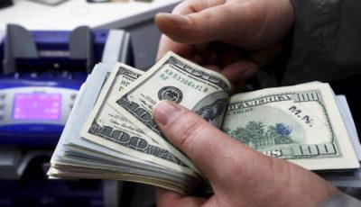 آخرین وضعیت سرمایهگذاری در ایران