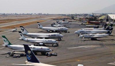 برنامه پروازها با تغییر ساعت رسمی کشور