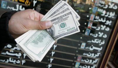 دامنه نوسان دلار به کمترین حد هفته رسید