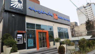 حذف هزینه چاپ تقویم برای عمل به مسئولیت اجتماعی بانک خاورمیانه