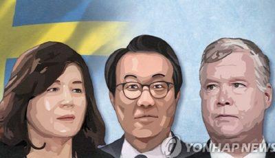 برگزاری مذاکرات آمریکا و کرهشمالی در سوئد