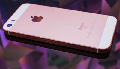 آیفون اسای اپل با قیمت ارزانتر دوباره به بازار آمد