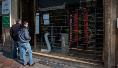 درهم در بحران ارزی هفته گذشته اوج گرفت / رشد ۵٫۶ درصدی قیمت درهم طی ۳ روز