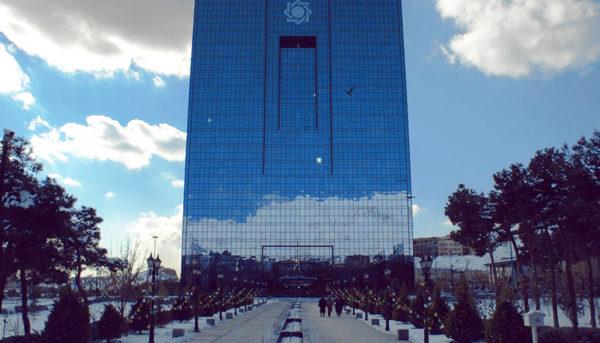 اعطای مجوز قانونی به بانک مرکزی برای اجرای عملیات بازار باز