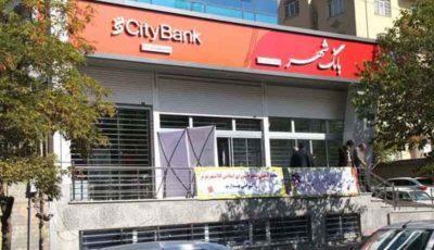 زیاندهترین بانک کشور افزایش سرمایهای ندارد