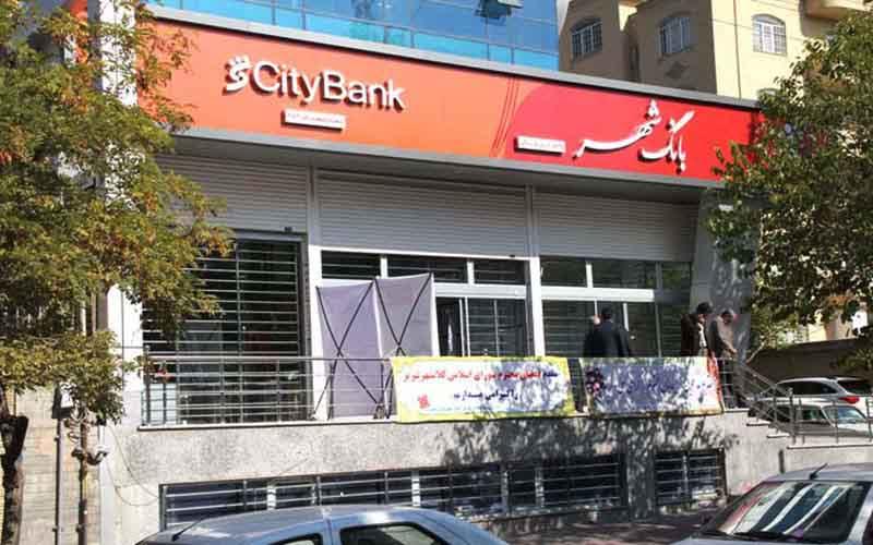 ورود جریان نقدینگی از عوامل رشد قیمت سهام بانک شهر
