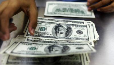 زیر و بم قیمت دلار در سال ۹۷