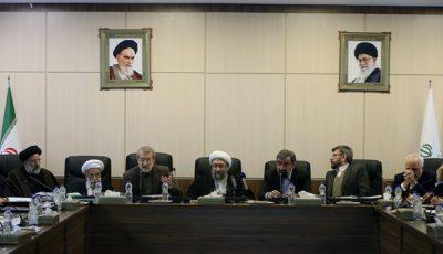 بررسی الحاق ایران به کنوانسیون پالرمو در مجمع تشخیص