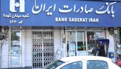 زیان هزار میلیاردی بابت پرداخت سود سپردههای بانکی