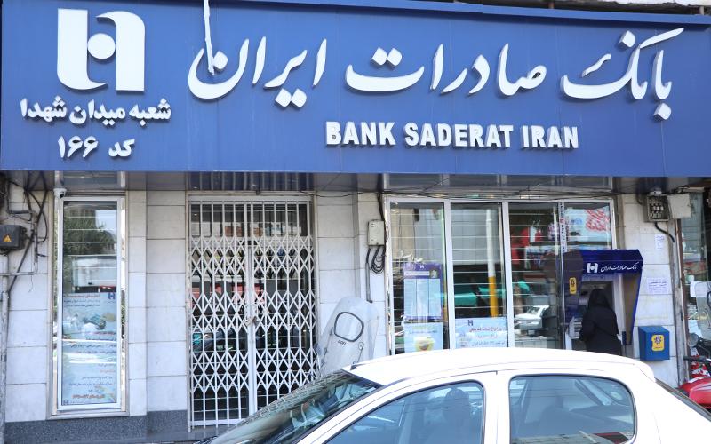 زیان ۳ هزار میلیارد تومانی سومین بانک بزرگ بورسی