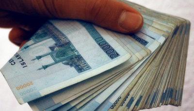 طرح بخشودگی جرایم تاخير تاديه مشتريان بدهکار بانک اقتصادنوين آغاز شد
