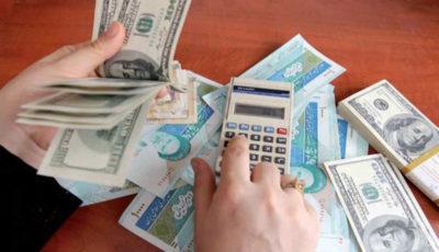 ابلاغ بخشنامه معافیت مالیات شرکتهای تولید نرمافزار