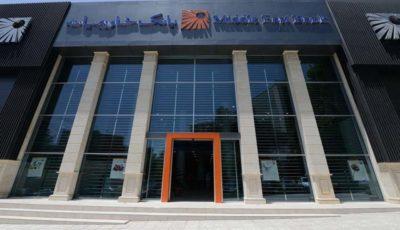 ادغام شعبه اردبیل بانک خاورمیانه در شعبه تبریز