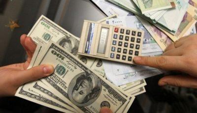 تغییر انتظارات در بازار دلار؟