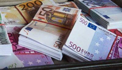 کاهش قیمت ۱۹ ارز رسمی