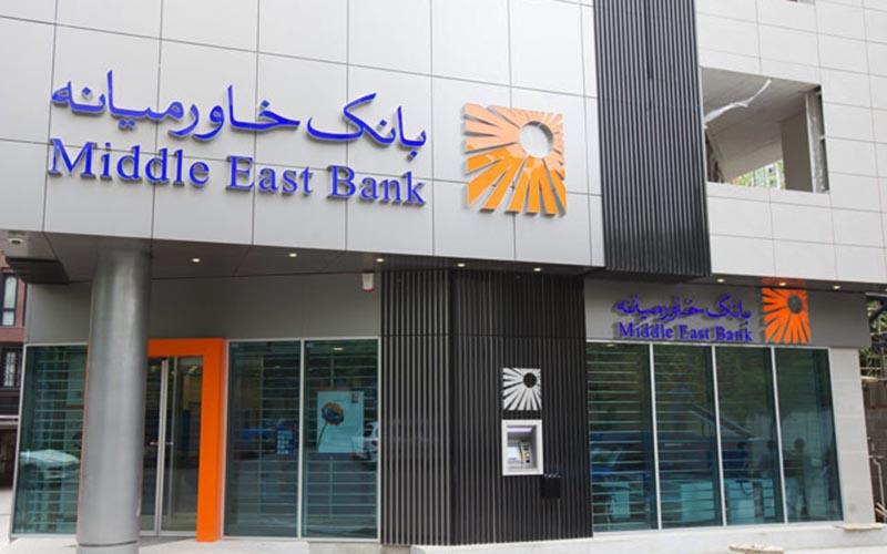 آنالیز عملکرد یک نماد بانکی در بورس / رشد قابل توجه جذب سپرده