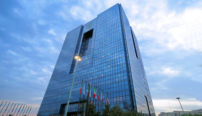فهرست بانکهای مجاز ایران / بانک مرکزی در قبال مشتریان کدام بانکها مسئول است؟ (اینفوگرافیک)