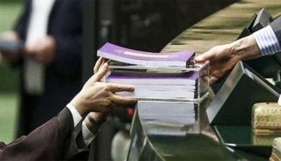 مهمترین تغییرات بودجهای به زبان ساده / توجه ویژه به بودجه شرکتهای دولتی (اینفوگرافیک)