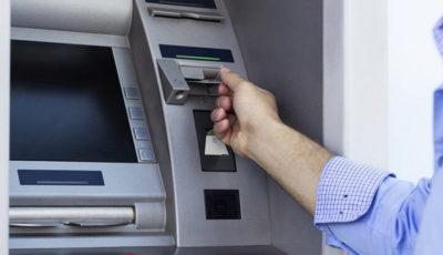 کارمزد انتقال پول بین بانکی تغییر میکند