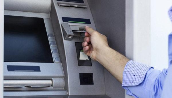هزینه کارت به کارت بانکی چقدر است؟