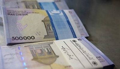 شرکتهای دولتی صدرنشین افزایش بودجه