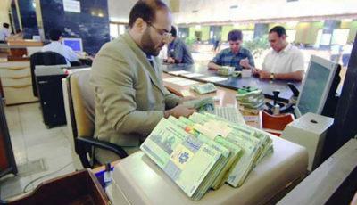 تزریق 86 هزار میلیارد سپرده به بانکهای کشور / سهم وامهای بانکی افزایش یافت