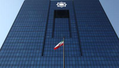 واکنشهای پیدرپی به سکوت آماری بانک مرکزی / بانک مرکزی هنوز پاسخگو نیست!