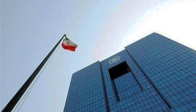 تکذیب مطالب منتشرشده در خصوص یکی از بانکها / هموطنان به شایعات توجه نکنند