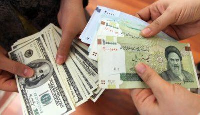 کاهش ۵۵۰ تومانی قیمت دلار در صرافیها